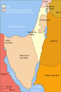 Bande Gaza